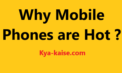 How to protect your mobile from heating | Why mobile phones are hot?