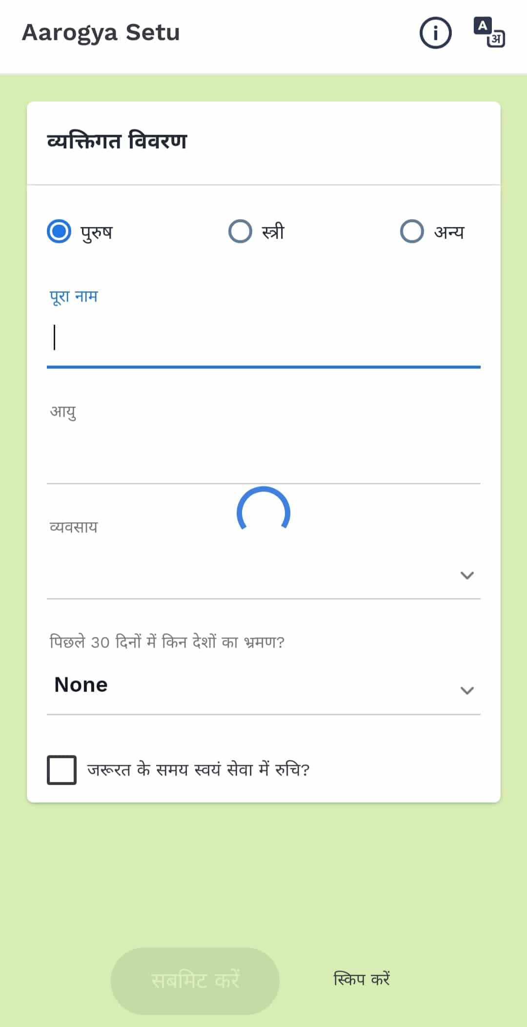 How to download and use Aarogya Setu app? Govt launches COVID-19 tracking app 'Aarogya Setu' for Android, iOS users